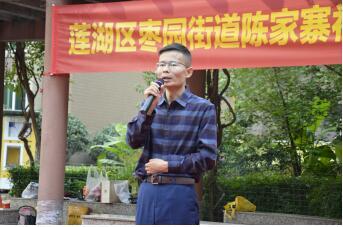 西安中际医院莲湖区枣园街道陈家寨社区举办家庭医生工作启动仪式