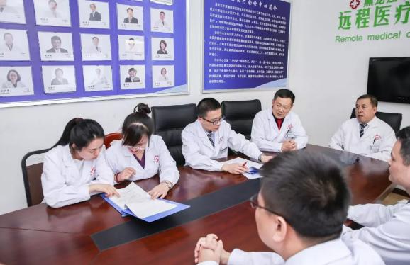 """西安中际癫痫医院 开展""""不忘初心、牢记使命""""主题工作会议"""