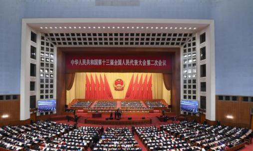 武汉中际医院组织观看 全国人大二次会议开幕式,认真学习贯彻会议精神