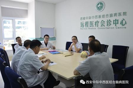 首都医科大学脑病名医来西安中际癫痫医院会诊 多项惠民举措,助力脑病患者康复