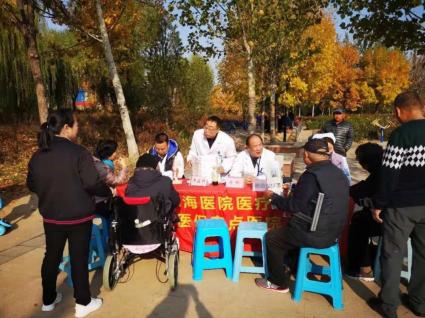 党支部活动健康义诊进社区 北京军海医院爱心帮扶送温暖