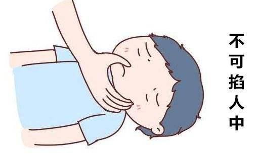 癫痫病发作该如何处理呢?