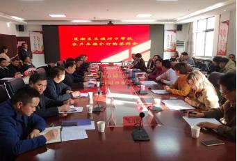 西安中际脑病医院赴山阳县参加区域对口帮扶消费扶贫工作